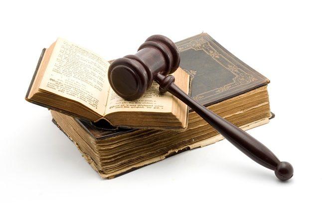 Δίκαιο Αναγκαστικής Εκτέλεσης