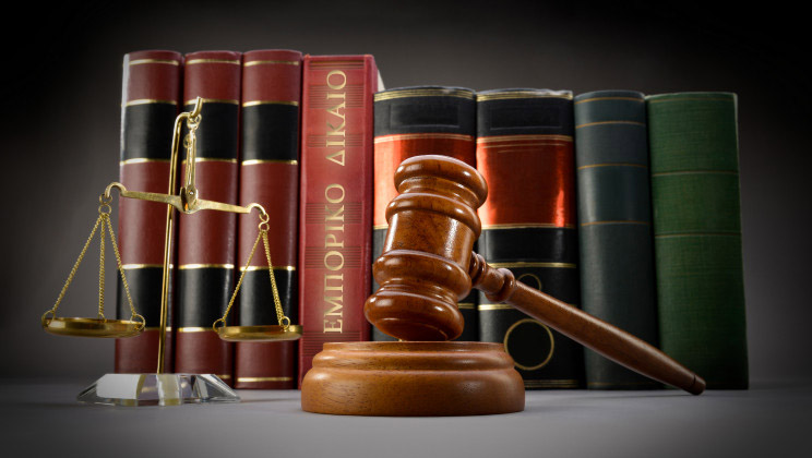 Αστικό Δίκαιο
